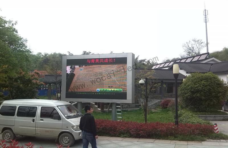 南京老山公園.jpg