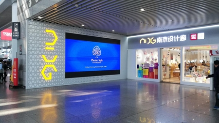 南京南站案例圖片.jpg