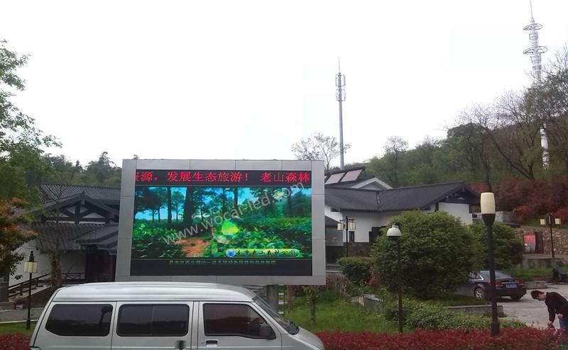 南京老山森林公園P10全彩屏.jpg