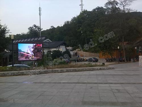 南京老山森林公園.jpg